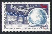 France 1986 Science  /  Industry  /  Buildings  /  Museum/ Architecture 1v (n32034)
