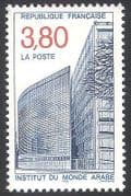 France 1990 Arab World Institute  /  Buildings  /  Architecture  /  Animation 1v (n40759)