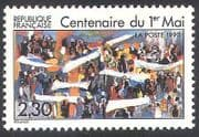 France 1990 Labour Day  /  Workers  /  People  /  Business  /  Trades Unions 1v (n40737)