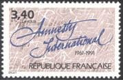 France 1991 Amnesty International/ People/ Welfare 1v (n43629)