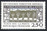 France 1991 Forest  /  Forestry  /  Trees  /  Plants  /  Nature  /  Environment 1v (n40795)