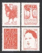 France 1992 First Republic Anniversary/ Marianne/ Cockerel/ Tree/ Animation/ Politics/ Government 4v set (n43025)
