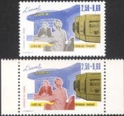 France 1992 Stamp Day/ Post Office Counter/ Stamp Machines/ Buildings 2v set (n39183z)