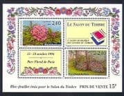 France 1993 Flowers  /  Plants  /  Nature  /  StampEx  /  Rhododendrons 2v m  /  s( n32776)