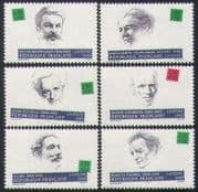 France 1993 Red Cross Fund  /  Famous People  /  Writers  /  Cocteau 6v set (n35283)