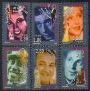 France 1994 Red Cross Fund  /  People  /  Entertainers  /  Film  /  Music  /  Actors 6v set (n35289)