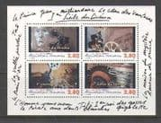 France 1995 Centenary of Cinema  /   Film 4v m  /  s (n20984)