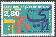 France 1995 Language School/ Writing/ Animation 1v (n31346)