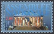 France 1995 National Assembly  /  Marianne  /  Politics  /  Government 1v (n40707)