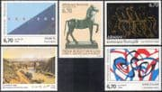 France 1996 Art/ Paintings/ Sculpture/ Artists/ People/ Contemporary/ Modern/ Horse 5v set (n42047)