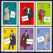 France 1996 Red Cross  /  Health  /  Books  /  Crime 6v set n30401