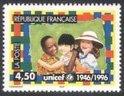 France 1996 UNICEF  /  Children  /  Welfare  /  Education 1v (n40743)