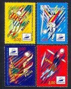 France 1997 Football  /  World Cup  /  WC  /  Sports  /  Games  /  Animation 4v set (n32952a)