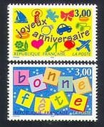 France 1997 Greetings/ Holidays/ Teddy Bear/ Car/ Heart /Boat/ Plane/ Toys 2v set (n32948)