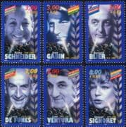 France 1998 Cinema/ Films/ Actors/ Actresses/ Acting/ People/ Movies 6v set (n45413)