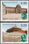 France 1998 Palace/ Hall/ Buildings/ Architecture/ Heritage/ Culture 2v set (n46041)
