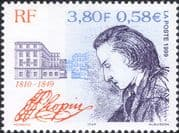 France 1999 Frederic Chopin/ Composers/ People/ Music/ Musicians/ Buildings 1v n46043