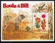 France 2002 Cartoons  /  Animation  /  Dog  /  Stamp Day m  /  s n30557