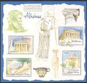 France 2004 Athens  /  Buildings  /  Architecture  /  Church  /  Parthenon  /  History 4v m  /  s n39183