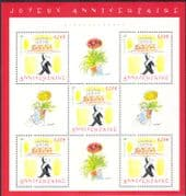 France 2004 Birthday Greetings/ Cake/ Waiter/ Bicycle/ Bike/ Cycling/ Flower/ Animation 5v sht (n37367c)