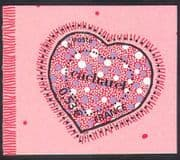 France 2005 Heart  /  Love  /  Valentine's Day  /  Hearts  /  Animation 1v (n39435)