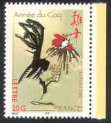 France 2005 YO Rooster  /  Greeting  /  Birds  /  Zodiac  /  Luck  /  Fortune  /  Nature 1v (n39431)