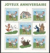France 2007 Sylvain  /  Cartoon  /  Birthday Greetings  /  Cake  /  Animation 5v sht (n35530)