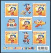 France 2008 Noddy  /  Cartoon  /  Birthday Greetings  /  Cake  /  Bike  /  Animation 5v sht (n35529)