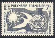 French Polynesia 1958 Human Rights  /  Dove  /  Sun  /  UN  /  Animation  /  Birds 1v (n36887)