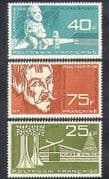 French Polynesia 1965 Gauguin Museum  /  Art  /  Statues  /  Buildings  /  People 3v set n37448