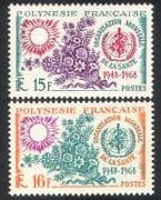 French Polynesia 1968 WHO  /  UN  /  World Health Organisation  /  Welfare  /  Medical 2v n38731