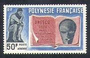 French Polynesia 1970 IEY  /  Education Year  /  Statue  /  Book  /  UNESCO  /  Head 1v (n37452)