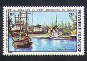 French Polynesia 1972 Harbour  /  Boats  /  Ships  /  Transport  /  nautical  /  Commerce 1v n36004