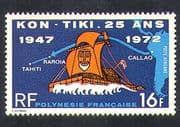 French Polynesia 1972 Kon-Tiki/ Boats/ Raft/ Sailing/ Exploration/ Transport 1v (n37516)