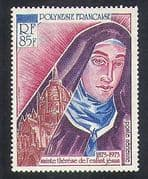 French Polynesia 1973 St Theresa of Lisieux  /  Saints  /  Church  /  Buildings 1v (n37491)