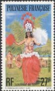 French Polynesia 1977 Polynesian Culture/ Dancer/ Dancing/ Costume/ Music/ Drums/ Palm Trees 1v (n35985)