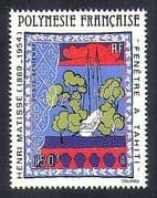 French Polynesia 1980 Henri Matisse  /  Art  /  Artists  /  Boat  /  Paintings 1v (n37493)
