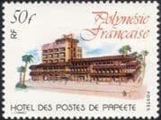 French Polynesia 1980 Papeete Post Office/ Buildings/ Architecture/ Mail 1v (n45584)