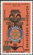 French Polynesia 1980  Rotary Club 75th Anniversary/ Welfare/ Health/ People/ Surcharge 1v o/p surch (n45313p)