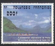 French Polynesia 1981 Pirogue Racing  /  Boats  /  Canoes  /  Sports  /  Transport 1v (n35682)