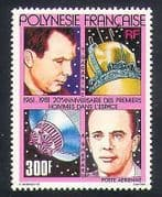 French Polynesia 1981 Space Flight  /  Gagarin  /  Shepard  /  Rockets  /  transport 1v (n34203)