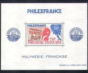French Polynesia 1982 Girl  /  Palm Tree  /  StampEx  /  S-on-S  /  Animation 1v m  /  s (n35306)