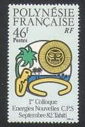 French Polynesia 1982 Renewable Energy  /  Environment  /  Sun  /  Tree  /  Animation 1v n35734