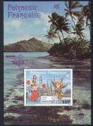 French Polynesia 1983 Dancing  /  Buildings  /  StampEx  /  Palm Trees  /  Nature 1v m  /  s n35197