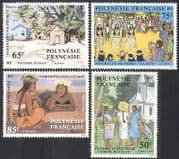 French Polynesia 1984 Art  /  Paintings  /  Church  /  Houses  /  Building  /  Trees 4v set (n35973)