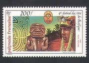 French Polynesia 1985 Arts Festival  /  Native  /  Statue  /  Palm Trees  /  Nature 1v (n35976)