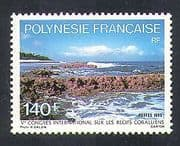 French Polynesia 1985 Coral Reefs  /  Nature  /  Environment  /  Conservation 1v (n37487)