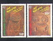 French Polynesia 1986 Rock Art  /  Carvings  /  History  /  Heritage 2v set (n37511)