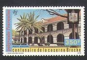 French Polynesia 1987 Military  /  Army Barracks  /  Buildings  /  Palm Trees 1v (n35988)