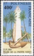 French Polynesia 1988 Lighthouse/ Maritime Safety/ Buildings/ Architecture/ Palm Trees/ Palms/ Plants/ Nature 1v (n45313c)